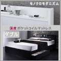 棚・コンセント付き収納ベッド【モノクロ】【国産ポケットコイルマットレス付】ダブル