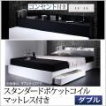 棚・コンセント付き収納ベッド 【モノクロ】 【スタンダードポケットコイル マットレス付き】 ダブル