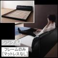 モダンデザインフロアベッド【レザーブラック】【フレームのみ】シングル