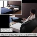 モダンデザインフロアベッド【レザーブラック】【ボンネルコイルマットレス:レギュラー付き】シングル