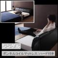モダンデザインフロアベッド【レザーブラック】【ボンネルコイルマットレス:ハード付き】シングル