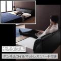 モダンデザインフロアベッド【レザーブラック】【ボンネルコイルマットレス:ハード付き】セミダブル