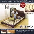 ベッド ベット ダブルベッド ■パネル型デザインロータイプ桐すのこベッドTOCE-14H【マットレス無し】ダブル■ 【代引不可】