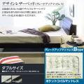 ベッド ベット ダブルベッド ■デザインレザーベッドTOCS-09【ポケットコイルマットレス付】ダブル■【代引不可】