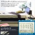 ベッド ベット シングルベッド ■デザインレザーベッドTOCS-09【ポケットコイルマットレス付】シングル■【代引不可】