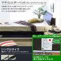 ベッド ベット シングルベッド ■デザインレザーベッドTOCS-09【日本製ボンネルコイルマットレス付】シングル■【代引不可】