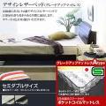 ベッド ベット セミダブルベッド ■デザインレザーベッドTOCS-09【日本製ポケットコイルマットレス付】セミダブル■【代引不可】