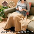 寝具 毛布 発熱ひざ掛け エバーウォーム Mサイズ 約70×100cm 冬 マイクロファイバー