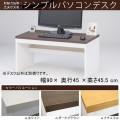 シンプル 薄型 パソコンデスク ロータイプ 幅90cm 奥行45cm 高さ44.5cm PCデスク 書斎 机 子供部屋