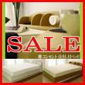 【廃止限定特価】棚、収納引出し、コンセント付ベッド(TOSE-32)・シングル