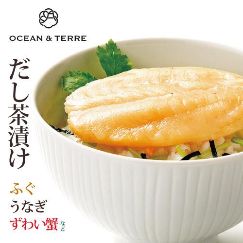 だし茶漬けセットR(A018)