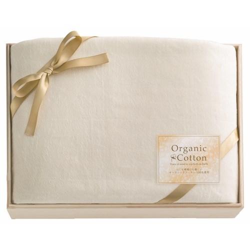 オーガニックコットン オーガニックコットン綿毛布(国産木箱入) ( KOGC-15075 )