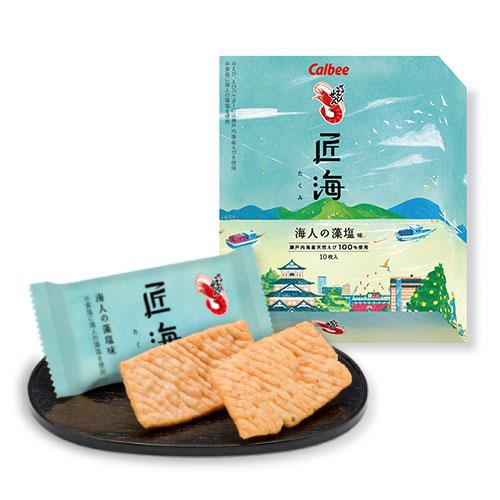 カルビー かっぱえびせん匠海(たくみ) 海人の藻塩味 10枚(23096)