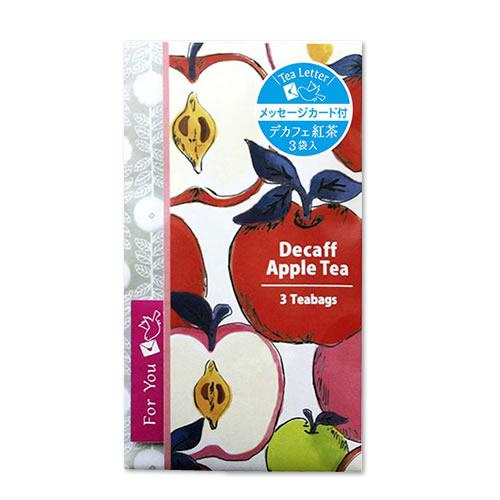 【メール便可】ティーブティック Tea Letter デカフェ紅茶アップル(52002)