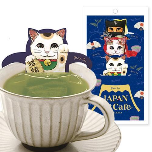 ジャパンキャットカフェ(52088)