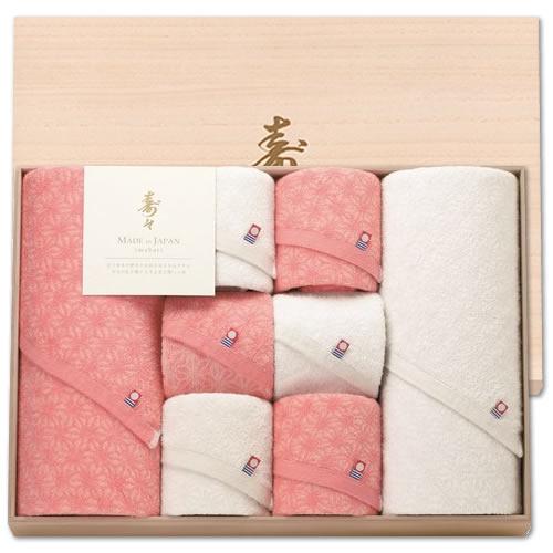 寿々 日本製 愛媛今治 木箱入り紅白タオルセット(60302)