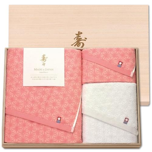 寿々 日本製 愛媛今治 木箱入り紅白タオルセット(60340)