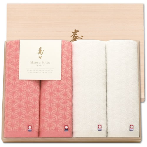 寿々 日本製 愛媛今治 木箱入り紅白タオルセット(60341)