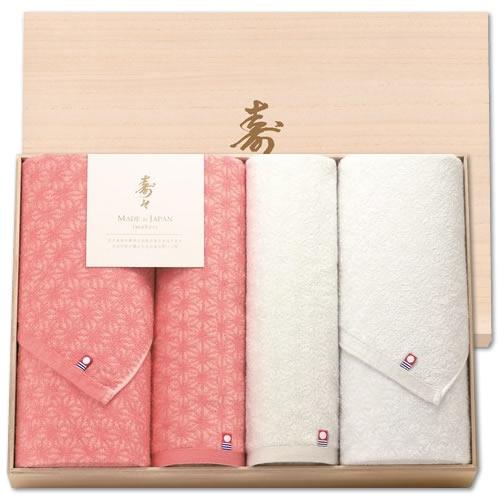 寿々 日本製 愛媛今治 木箱入り紅白タオルセット(60370)