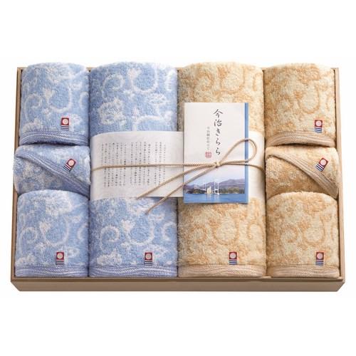今治きらら 日本製 愛媛今治 木箱入りタオルセット(63501)