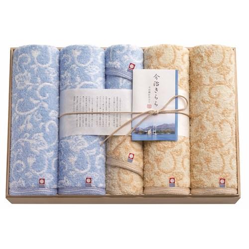 今治きらら 日本製 愛媛今治 木箱入りタオルセット(63502)