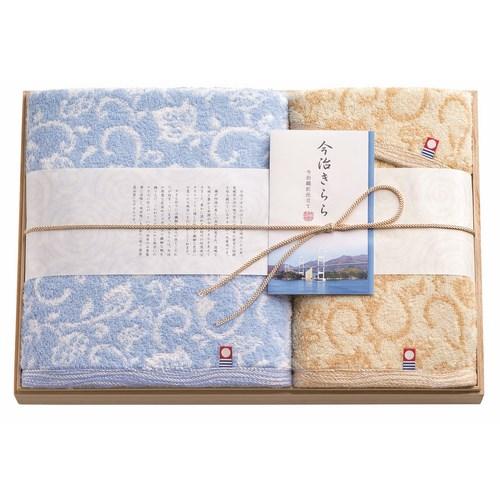 今治きらら 日本製 愛媛今治 木箱入りタオルセット(63540)