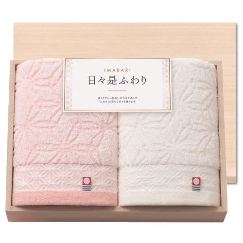 今治 日々是ふわり 日本製 愛媛今治 木箱入りタオルセット(66420)