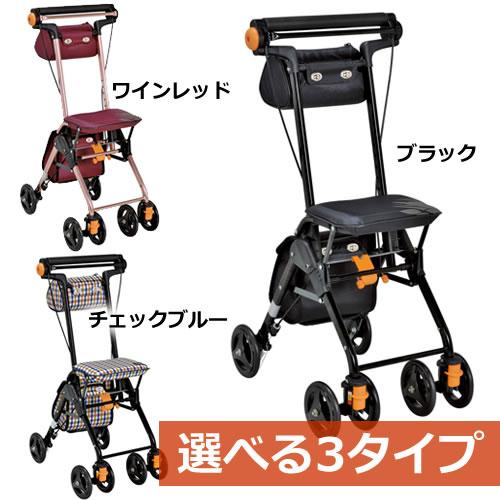 【送料無料】シルバーカー テイコブ ナノンDX