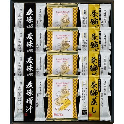 フリーズドライたまごスープ・味噌汁・茶碗蒸し ( FDS-BE )