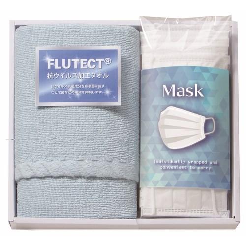 【送料無料】フルテクト  抗ウイルス加工フェイスタオル・国産マスク6枚(W34-01)