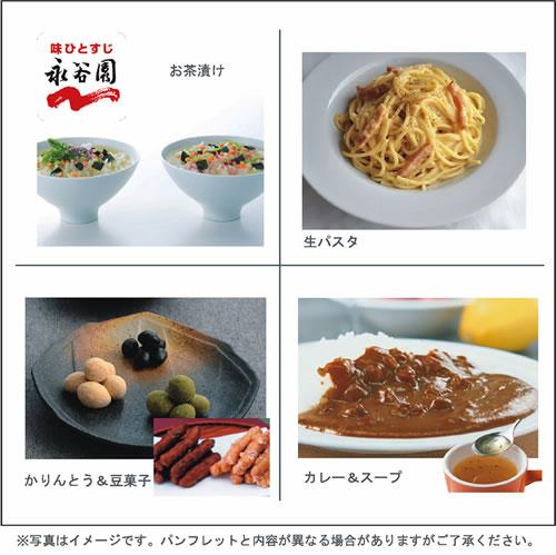 【送料無料】SimPleChoice シンプルチョイス×今治タオル(W10-01)