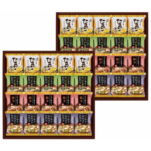 フリーズドライおみそ汁&たまごスープ ( V17-08 )