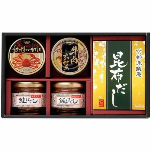 【25%OFF】バラエティ 宝幸&京和風バラエティギフト(HKO-25D)