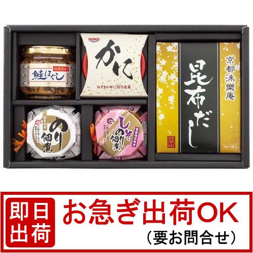 【20%OFF】バラエティ 京和風バラエティギフト(HKO-25E)