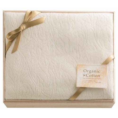 オーガニックコットン オーガニックコットン綿毛布(国産木箱入) ( KOGC-25075 )