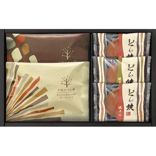 千枝かりん糖&どら焼き・和菓子詰合せ ( 21A26-01 )