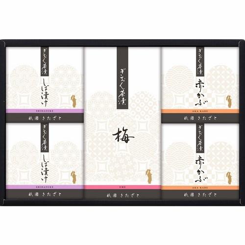 【送料無料】祇園きたざと監修 ぎおん茶漬(534-E)