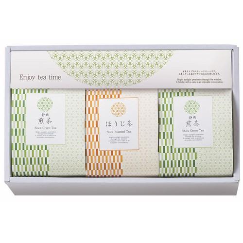 【送料無料】  静岡煎茶&ほうじ茶スティックセット ( soumu_U12-05 )