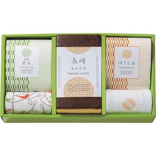 【送料無料】  カステラ&静岡煎茶&ほうじ茶スティックセット ( soumu_U12-08 )