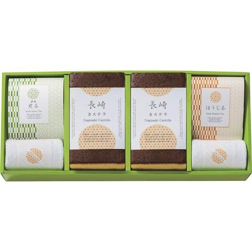 【送料無料】  カステラ&静岡煎茶&ほうじ茶スティックセット ( soumu_U12-09 )