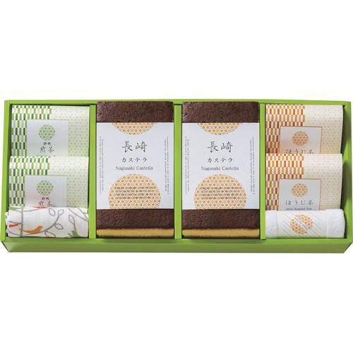 【送料無料】  カステラ&静岡煎茶&ほうじ茶スティックセット ( soumu_U12-10 )
