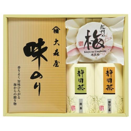 【送料無料】香味彩々(W24-01)