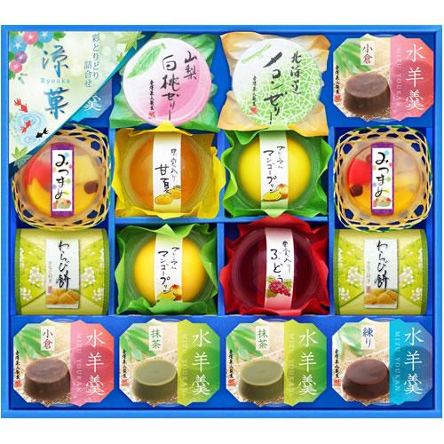 涼菓(HB-300-2)