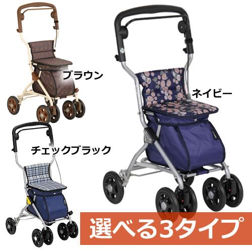 【送料無料】シルバーカー テイコブ ルミド