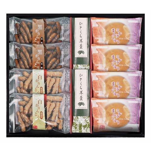【送料無料】和菓撰 和菓子詰合せ(W13-02)