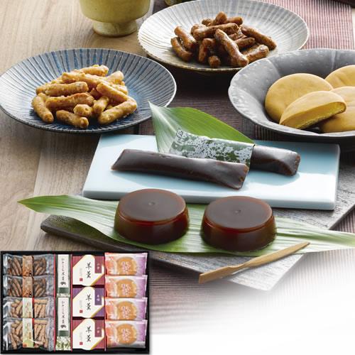 【送料無料】和菓撰 和菓子詰合せ(W13-03)