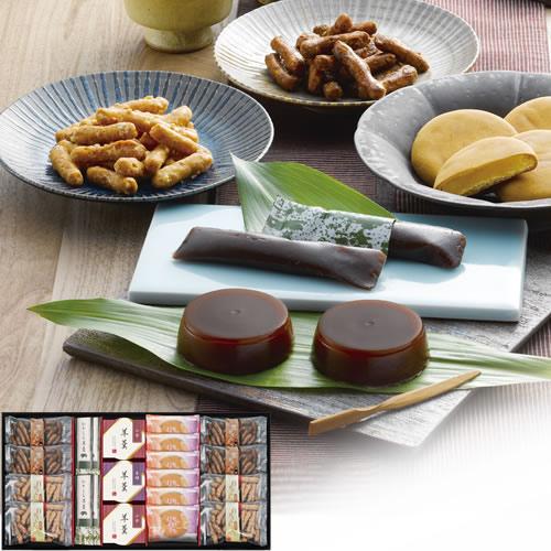【送料無料】和菓撰 和菓子詰合せ(W13-05)