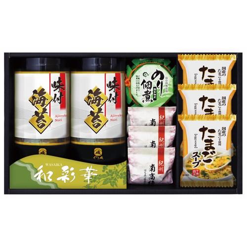 【送料無料】 やま磯 やま磯味付海苔&食卓セット ( soumu_U24-04 )