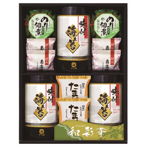 【送料無料】 やま磯 やま磯味付海苔&食卓セット ( soumu_U24-06 )