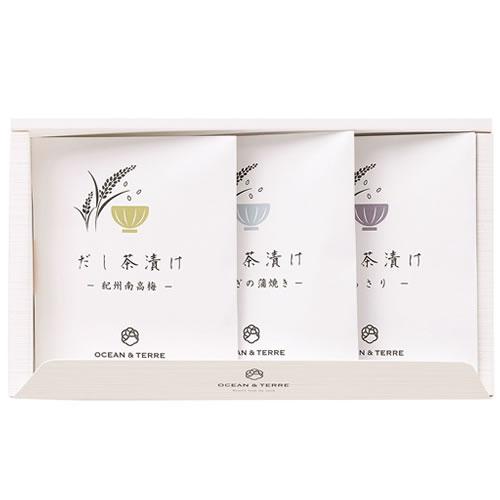 だし茶漬けセットA(A001)